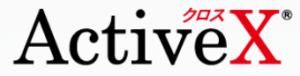 active X logo1